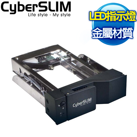 CyberSLIM S601 PLUS 內接式抽取盒