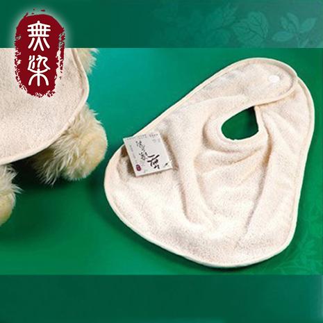 洽維無染大口水巾2入(22x32cm)