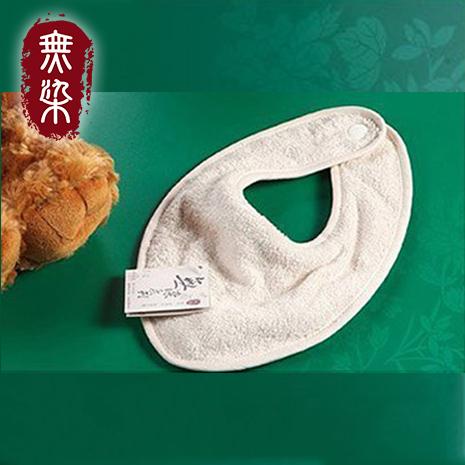 洽維無染小口水巾3入(16x25cm)