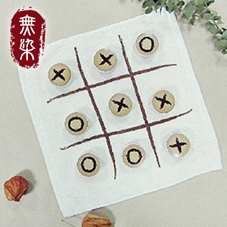 洽維無染文創系列禮盒-XO