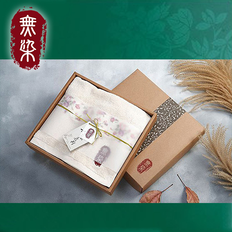 洽維無染惜福薔薇毛巾禮盒(薔薇浴巾x1)
