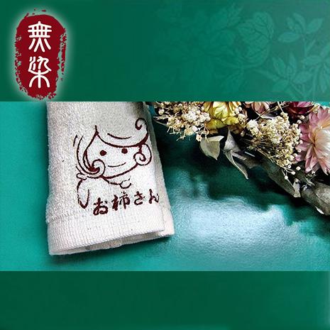 洽維無染經典童巾2入-姐姐(28x53cm)