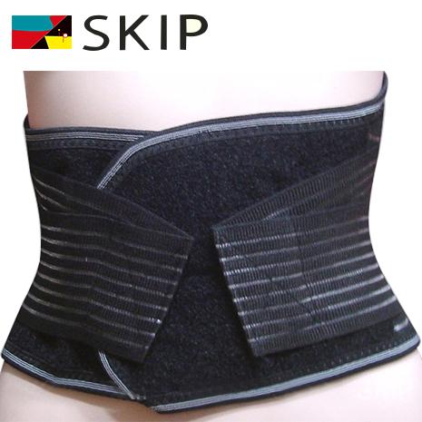 【SKIP四季織】竹炭遠紅外線、負離子磁石護腰(深灰)