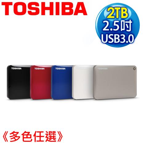 Toshiba 東芝 Connect II V8 2TB USB3.0 2.5吋行動硬碟《多色任選》