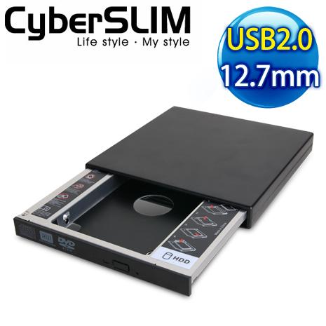 CyberSLIM 筆電硬碟&光碟機外接盒《12.7mm》