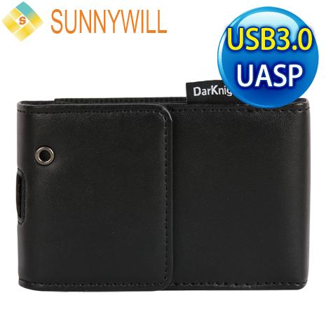Sunnywill 岱陽 SW-2005 2.5SATA to USB3.0 外接皮套組