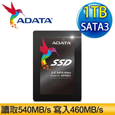 ADATA 威剛 Premier Pro SP920 1TB SATA3 SSD固態硬碟