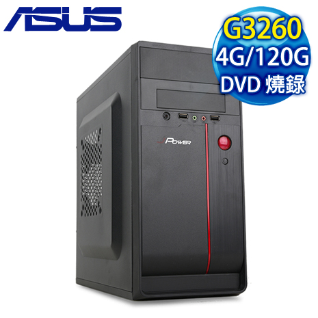 華碩H81平台【颶風MAX】雙核高效SSD文書電腦