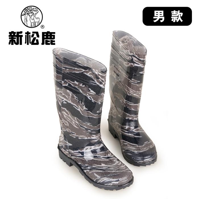 【新松鹿】男款雙色耐油迷彩防水靴(附竹碳鞋墊)