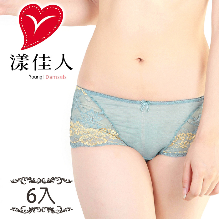 【漾佳人】完美弧度中低腰平口無痕內褲6入組(藍綠色)