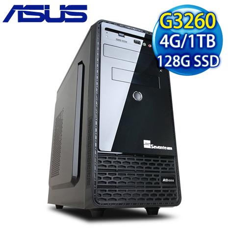 華碩B85平台【蝎尾妖弓】雙核爆容量SSD文書電腦
