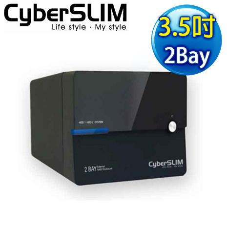 CyberSLIM S82M-U3R 6G 3.5吋 雙層外接盒《黑》