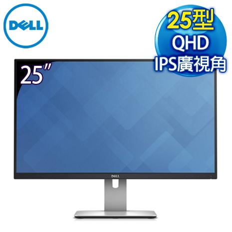 DELL U2515H 25型 UltraSharp AH-IPS 液晶螢幕 《原廠三年保固》