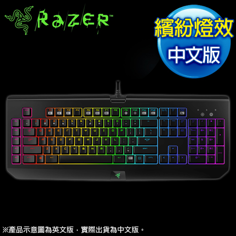 Razer 黑寡婦 BLACKWIDOW CHROMA 幻彩終極版 機械式鍵盤(中文版)