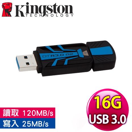 Kingston 金士頓 DTR30G2 16G USB3.0 隨身碟