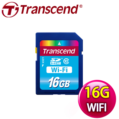 Transcend 創見 WIFI 16G SDHC(C10) 記憶卡