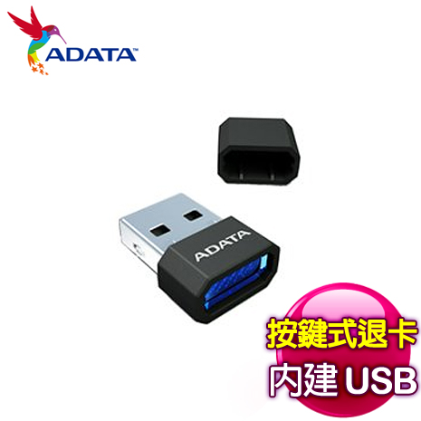 ADATA 威剛 MicroReader Ver.3 讀卡機