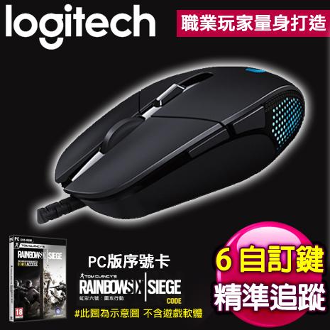 《羅技電競活動》羅技 G302 MOBA 電競遊戲鼠+虹彩六號:圍攻行動 PC版序號卡