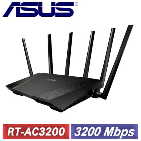 ASUS 華碩 RT-AC3200 無線分享器