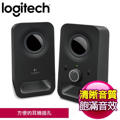Logitech 羅技 Z150 兩件式音箱《黑》