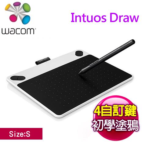 Wacom Intuos Draw 塗鴉創意繪圖板 (S)《簡約白》