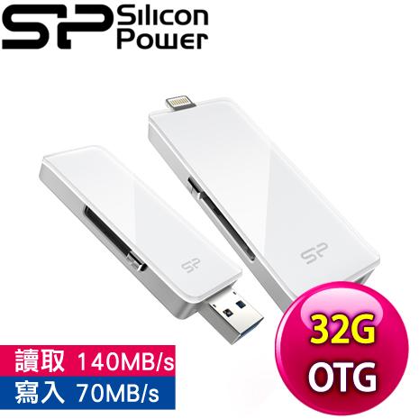 Silicon Power 廣穎 Z30 32G 手機電腦雙用 Lightning OTG U3隨身碟
