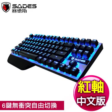SADES 賽德斯 Karambit 狼爪刀 紅軸 中文 機械式鍵盤-3C電腦週邊-myfone購物