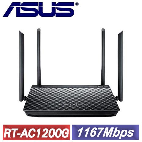 ASUS 華碩 RT-AC1200G PLUS 雙頻無線路由器
