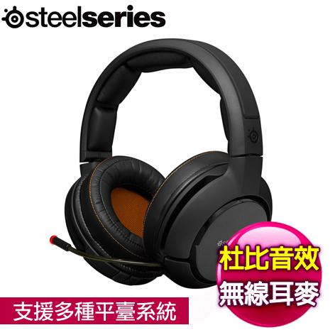 SteelSeries Siberia 800 西伯利亞 H Wireless 無線耳機麥克風-3C電腦週邊-myfone購物