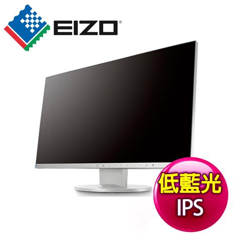 EIZO 藝卓 FlexScan EV2450 23.8吋 薄邊框寬螢幕《白》