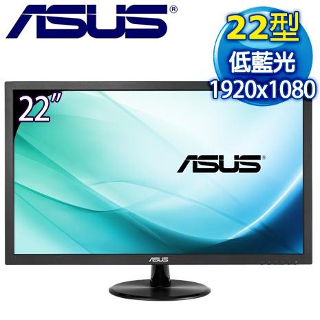 ASUS 華碩 VP229DA 22型 低藍光 不閃屏 寬螢幕-數位筆電.列印.DIY-myfone購物