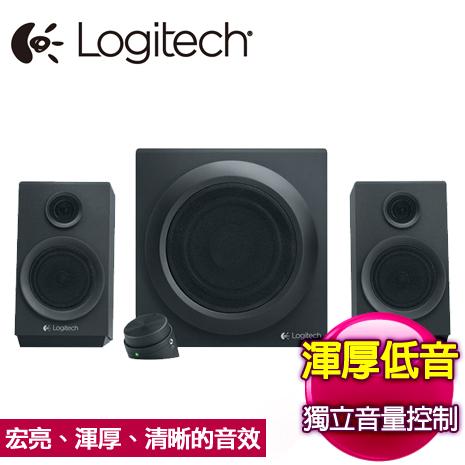 Logitech 羅技 Z333 三件式喇叭