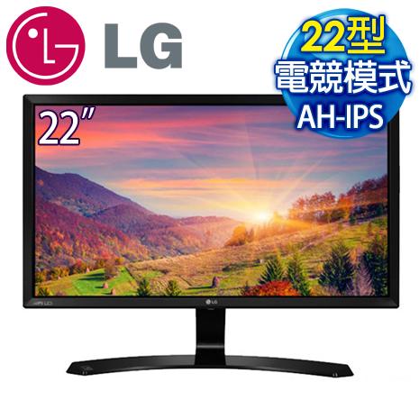 LG 樂金 22MP58VQ-P 22型 Full HD AH-IPS 護眼電競螢幕