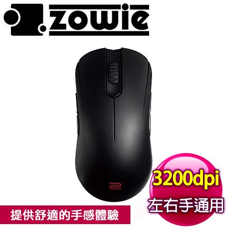 ZOWIE 2016 ZA13 電競鼠《黑》