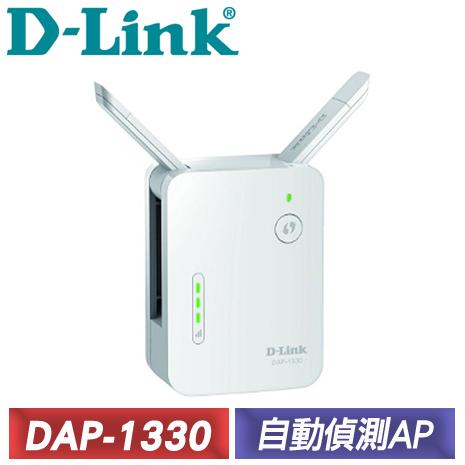 D-Link 友訊 DAP-1330 無線訊號延伸器