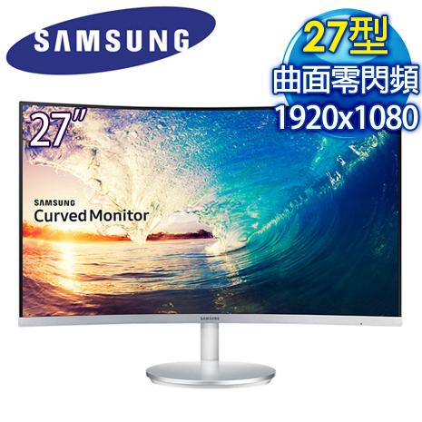 Samsung 三星 C27F591FDE 27型 VA曲面 低藍光電競液晶螢幕-數位筆電.列印.DIY-myfone購物