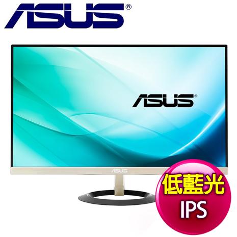 ASUS 華碩 VZ249H 24型 IPS 低藍光不閃屏 液晶螢幕
