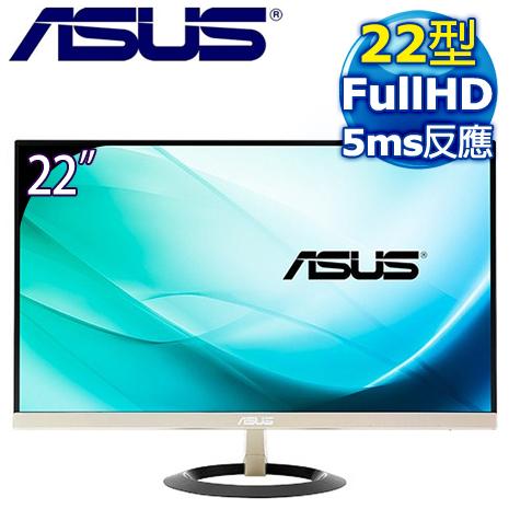 ASUS 華碩 VZ229N 22型 IPS 低藍光不閃屏液晶螢幕