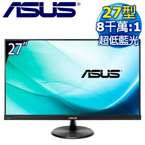 ASUS 華碩 VC279H 27型 IPS 低藍光不閃屏液晶螢幕