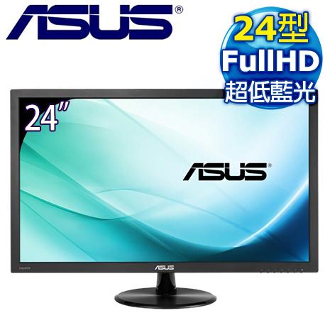 ASUS 華碩 VP247HA 24型 VA 低藍光不閃屏液晶螢幕