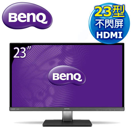 BenQ 明基 VZ2350HM 23型 不閃屏 AH-IPS 寬螢幕