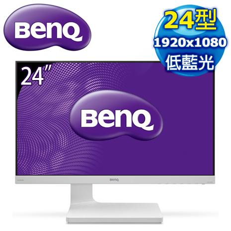 BenQ 明基 VZ2470H 24型 不閃屏+低藍光 VA 薄邊框寬螢幕