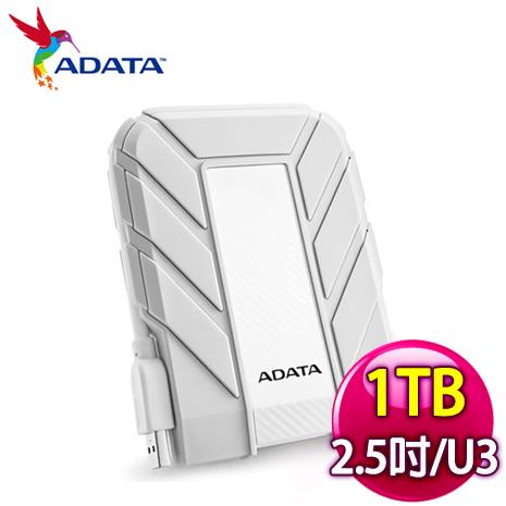 ADATA 威剛 HD710A 1TB 2.5吋 USB3.0 軍規防水防震行動硬碟