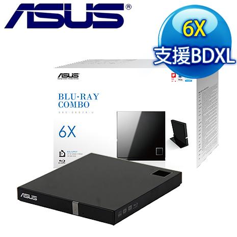 ASUS 華碩 SBC-06D2X-U/B 外接藍光 Combo 光碟機
