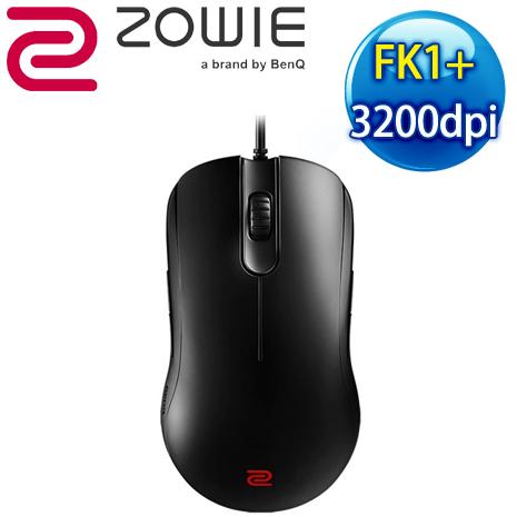 ZOWIE 新 FK1+ 電競滑鼠《黑》