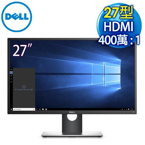 DELL 戴爾 P2717H 27型 Full HD IPS超寬視角液晶螢幕《原廠三年保固》