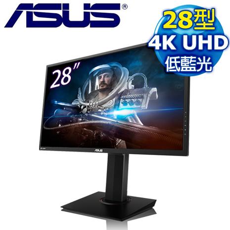 ASUS 華碩 MG28UQ 28型 4K UHD電競螢幕