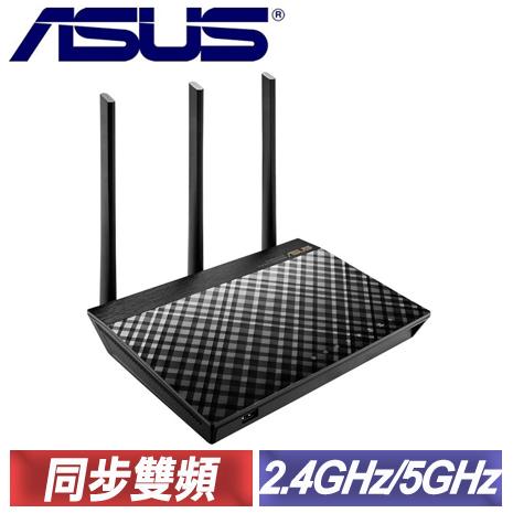 ASUS 華碩 RT-AC66U+ 無線分享器