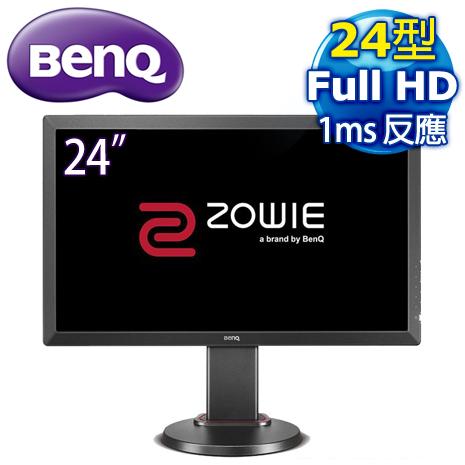 BenQ 明基 ZOWIE RL2460 24型 不閃屏+低藍光 專業電競螢幕