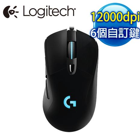 Logitech 羅技 G403 PRODIGY 有線遊戲滑鼠